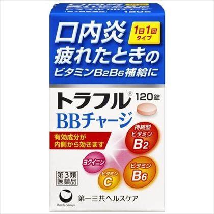 トラフルBBチャージ 120錠[第3類医薬品]