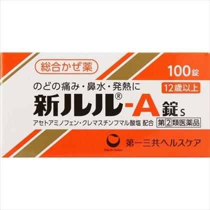 新ルル-A錠s 100錠[指定第2類医薬品]
