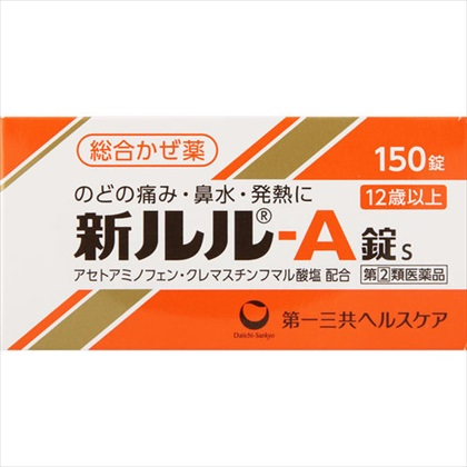 新ルル-A錠s 150錠[指定第2類医薬品]