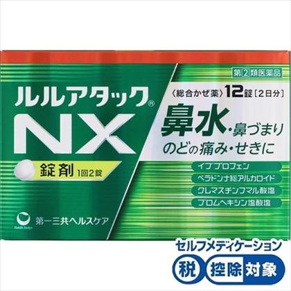 ★ルルアタックNX 12錠 [指定第2類医薬品]