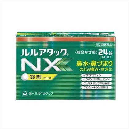 ★ルルアタックNX 24錠[指定第2類医薬品]