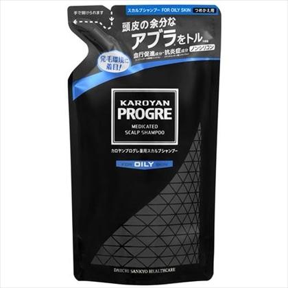 カロヤンプログレ薬用スカルプシャンプー オイリー 詰替 240ml[医薬部外品]