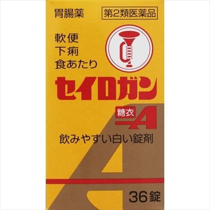 セイロガン糖衣A 36錠[第2類医薬品]