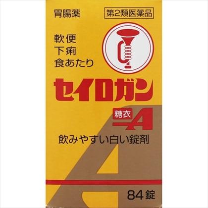 セイロガン糖衣A 84錠[第2類医薬品]