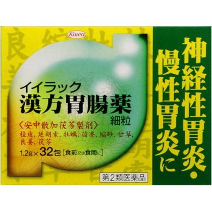 イイラック漢方胃腸薬細粒 32包[第2類医薬品]