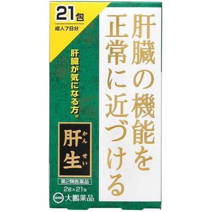 肝生 21包[第2類医薬品]