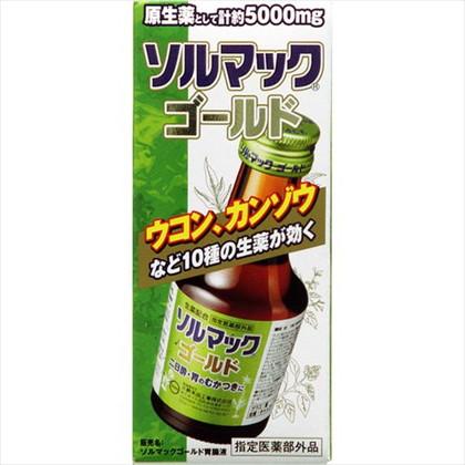 ソルマックゴールド胃腸液 50ml[指定医薬部外品]