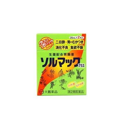 ソルマックプラス 25ml×2本[第2類医薬品]