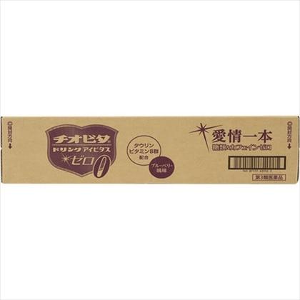 チオビタドリンクアイビタスゼロ 100mL×10本×5個 [第3類医薬品]