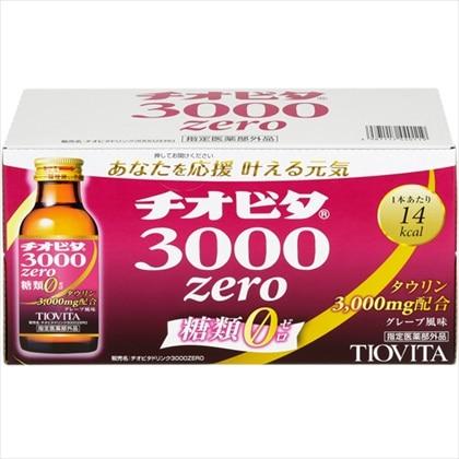 チオビタ3000zero 100mL×10本