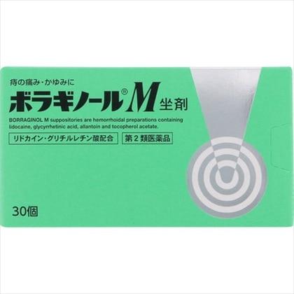 ボラギノールM坐剤 30個 [第2類医薬品]