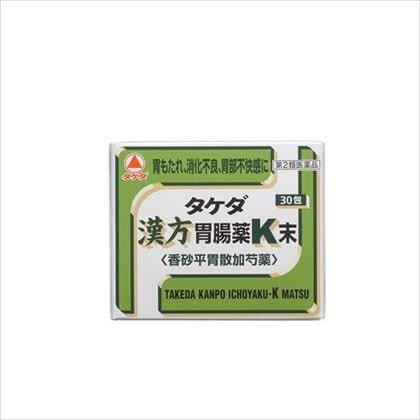 タケダ漢方胃腸薬K末 30包[第2類医薬品]