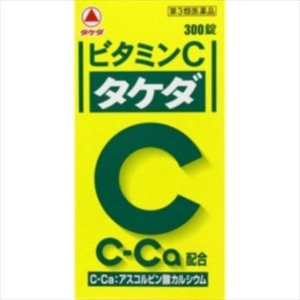ビタミンC[タケダ] 300錠[第3類医薬品]