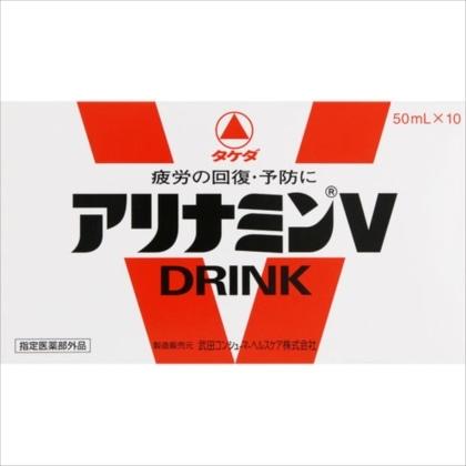 アリナミンV  50ml×10本 [指定医薬部外品]