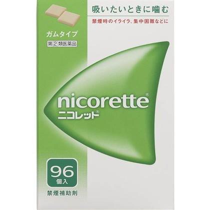 ★ニコレット 96個[指定第2類医薬品]