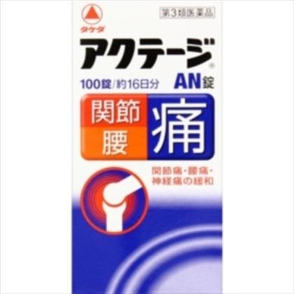 アクテージAN錠 100錠[第3類医薬品]