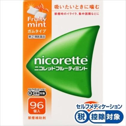 ★ニコレットフルーティミント 96個[指定第2類医薬品]