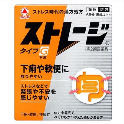 ストレージタイプG 12包[第2類医薬品]