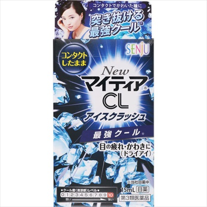NewマイティアCLアイスクラッシュ 15ml [第3類医薬品]
