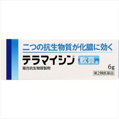 テラマイシン軟膏a 6g[第2類医薬品]