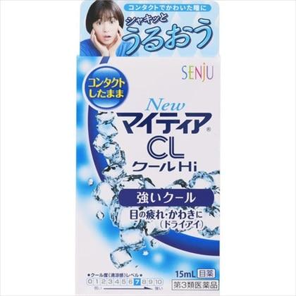 NewマイティアCLクールHi-a15ml[第3類医薬品]