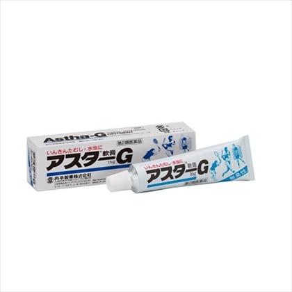 アスターG軟膏 16g[第2類医薬品]