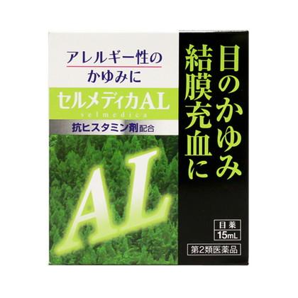 セルメディカAL 15ml[第2類医薬品]