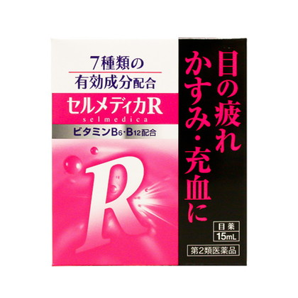 CFセルメディカR 15ml[第2類医薬品]