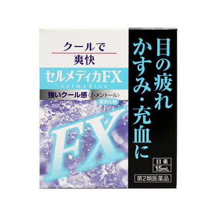 セルメディカFX 15ml[第2類医薬品]