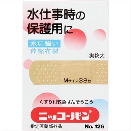 [指定医薬部外品] ニッコーバンNo.126 38枚