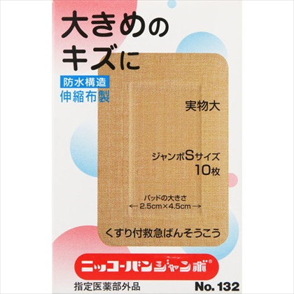 [指定医薬部外品] ニッコーバンNo.132