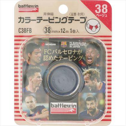バトルウィンカラーテーピングテープ C38FB