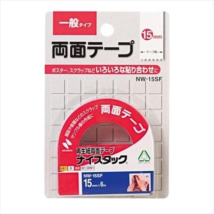 紙両面テープ ナイスタック NW-15SF