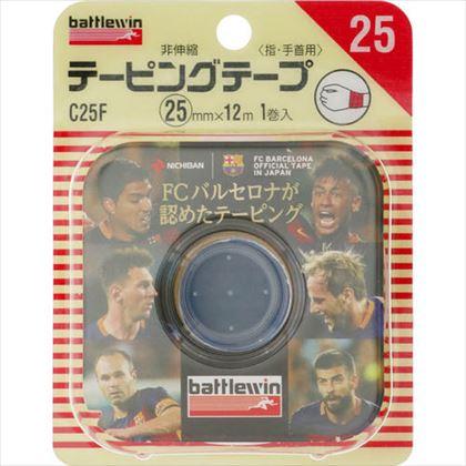バトルウィン テーピングテープ C25F