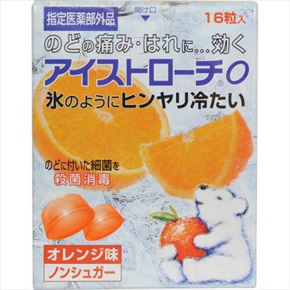 アイストローチO 16粒[指定医薬部外品]
