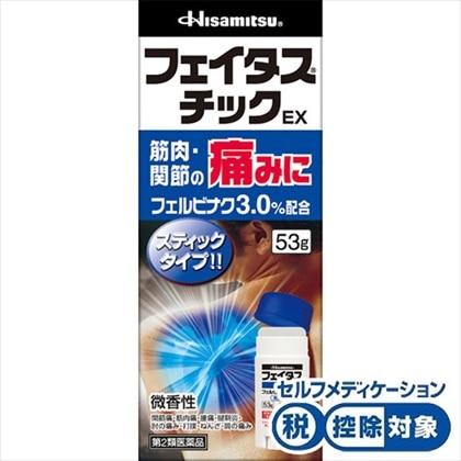 ★フェイタスチック EX 53g[第2類医薬品]