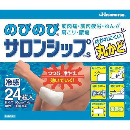 のびのびサロンシップS 24枚入[第3類医薬品]