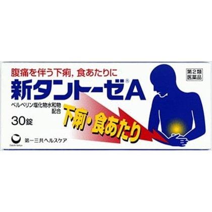 新タントーゼA 30錠[第2類医薬品]