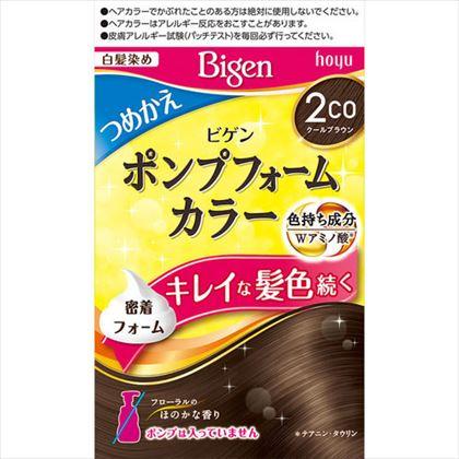 ビゲン ポンプフォームカラー つめかえ剤 2CO クールブラウン 1個