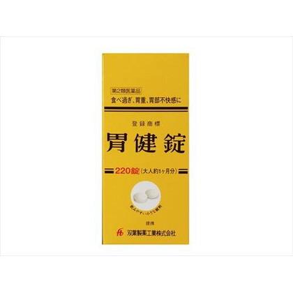 胃健錠 220錠[第2類医薬品]