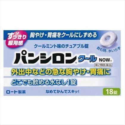 パンシロンクールNOW 18錠[第2類医薬品]