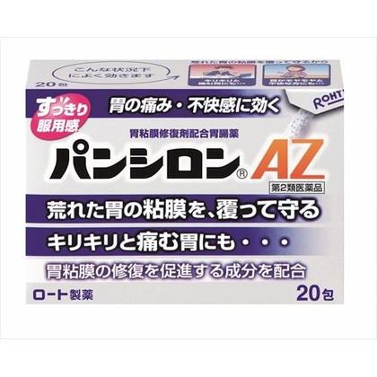 パンシロンAZ 20包[第2類医薬品]