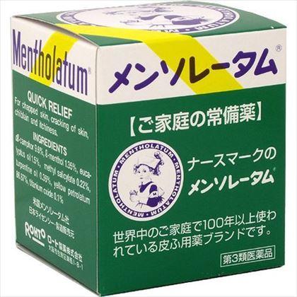 メンソレータム軟膏c 75g[第3類医薬品]