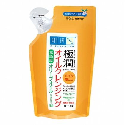 肌研(ハダラボ)極潤オイルクレンジング(つめかえ) 180ml