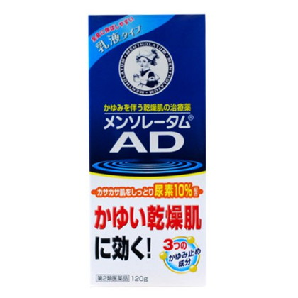 メンソレータム AD乳液 120g[第2類医薬品]