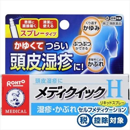 ★メンソレータム メディクイック H 14mL[指定第2類医薬品]