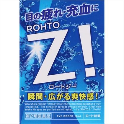 ロートジーb 12ml[第2類医薬品]