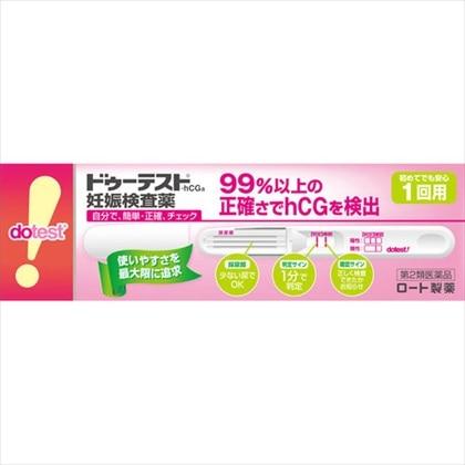 ドゥーテスト・hCG 妊娠検査薬 1回用[第2類医薬品]