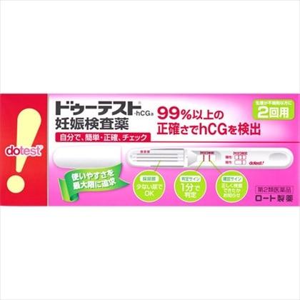 ドゥーテスト・hCG 妊娠検査薬 2回用[第2類医薬品]