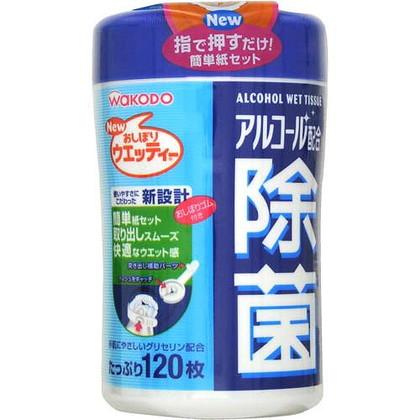 アルコール配合除菌ウエッティー本体120枚